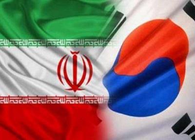 گروه دوستی پارلمانی ایران به کره جنوبی سفر کرد