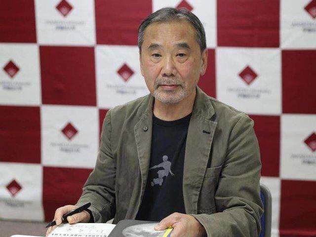 کتابخانه آثار موراکامی ایجاد می گردد