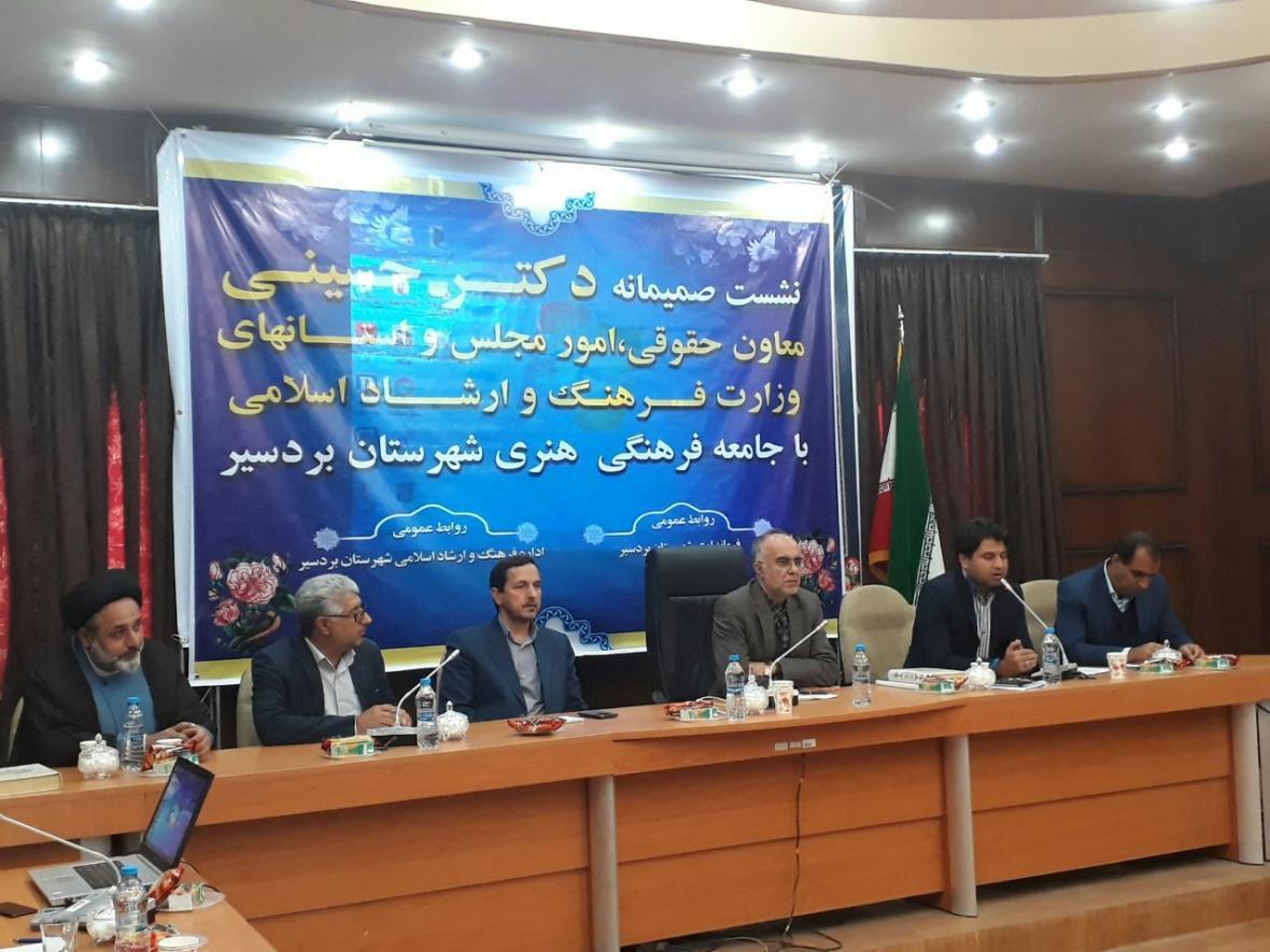 دیدار هنرمندان بردسیری با معاون وزیر فرهنگ و ارشاد اسلامی