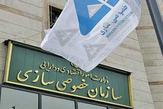 براساس اعلام سازمان خصوصی سازی؛ کشت و صنعت مغان به شرکت شیرین عسل واگذار شد