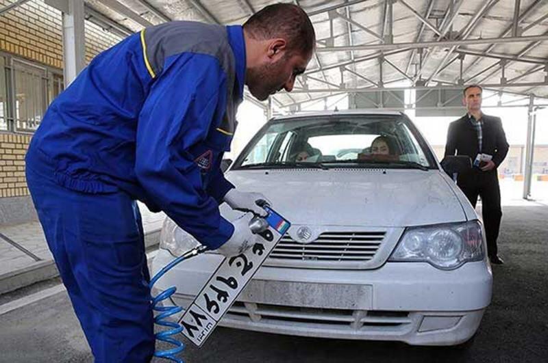 ساعات کار مراکز شماره گذاری خودرو افزایش یافت