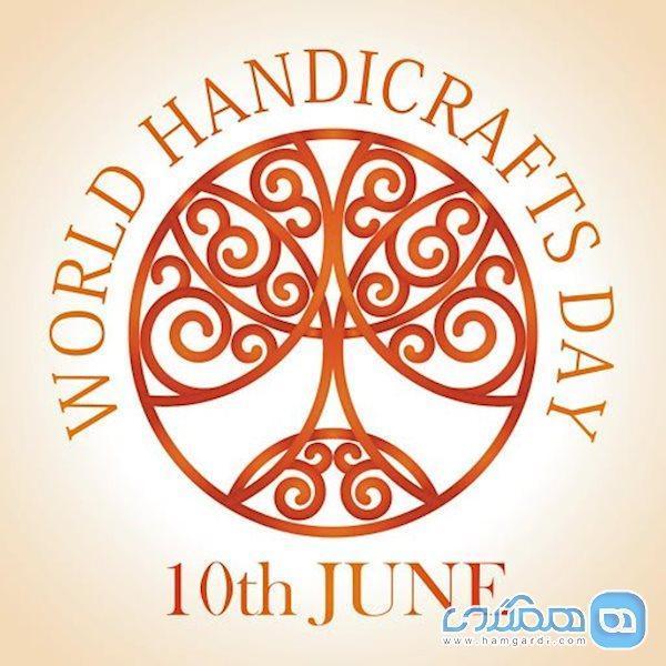 روز جهانی صنایع دستی؛ پنجره ای رو به میراثی جهانی