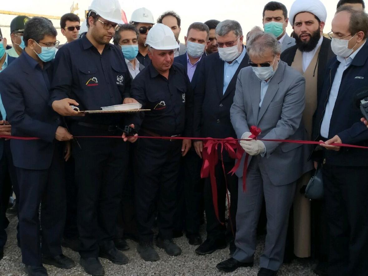 خبرنگاران کارخانه کنسانتره زغال سنگ در طبس افتتاح شد