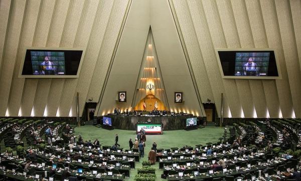 تشکیل کارگروه نظارتی برای تحقق شعار سال در مجلس